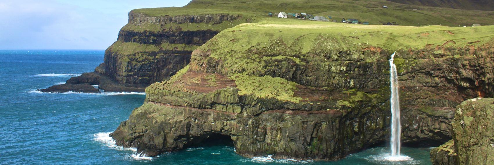 gasadalur-faroe-islands-guesthouse-banner